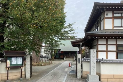 泉福寺 入り口