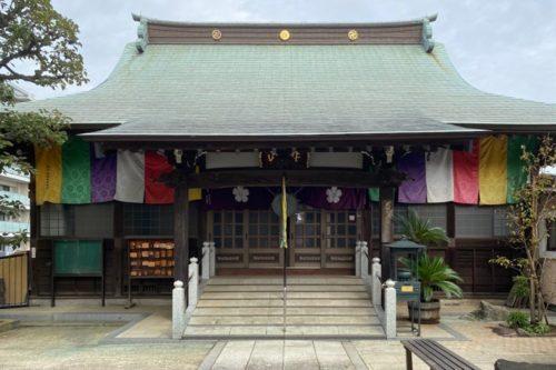 天台宗 泉福寺